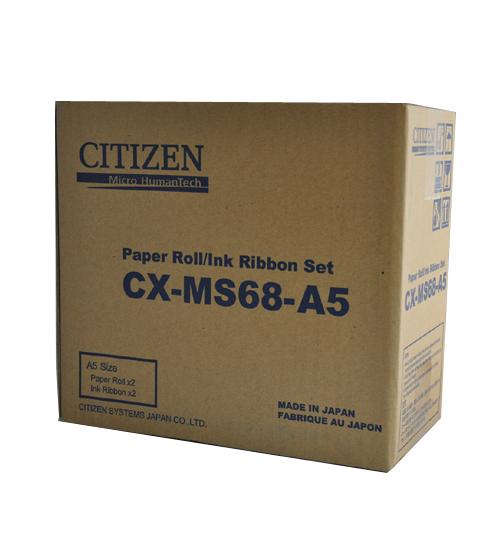 Citizen Fotoğraf Kağıdı CX 15x20